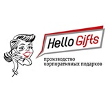 Hello Gifts | Корпоративные подарки