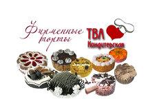 Фирменные торты от ТВА-кондитерской