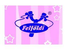 Felfoldi (Венгрия) - инновационная кондитерка
