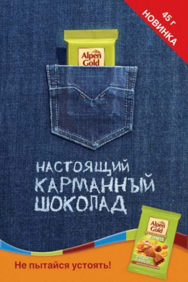 Alpen Gold Express: Pocket chocolate (jeans)